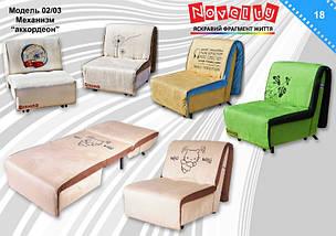 Кресло-кровать Novelty (Новелти), фото 3