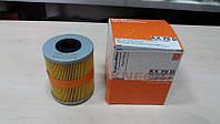 Фильтр топливный P732X для моделей группы РЕНО, ОПЕЛЬ, ПЕЖО, НИССАН и др. Пр-во МАЛЕ.
