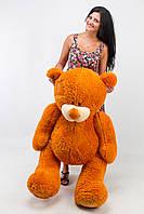 Большой плюшевый мишка, медведь Тедди 150 см карамельный