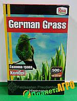 Семена газонной травы German Grass Колибри, Германия, 0,5 кг