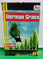 Семена газонной травы German Grass Колибри, Германия,  1 кг