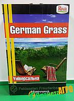 Семена газонной травы German Grass универсальной, Германия, 1 кг