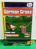 Семена газонной травы German Grass универсальный, Германия, 0,5 кг