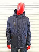 Мужская весенняя болоньевая куртка Pilot wolf с оранжевыми замками