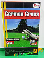 Семена газонной травы German Grass спортивная, Германия, 0,5 кг