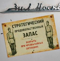 Прикольный подарок магнит на холодильник купить недорого ручная работа Харьков