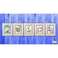 Схемы для вышивания бисером Морская коллекция миниатюр