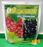 Регулятор роста и развития растений Гиббереллин 0,3 г