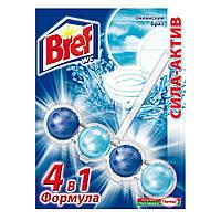Туалетный блок Bref Сила Актив Океанская свежесть 50 г