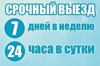 Услуги медвежатников Харьков