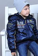Куртка демисезонная для мальчика Лайк, размеры 32,34,36,38,40,42