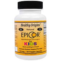 Эпикор для детей 60 капс 125 мг безопасное лечение ОРВИ гриппа  простуды у детей Healthy Origins