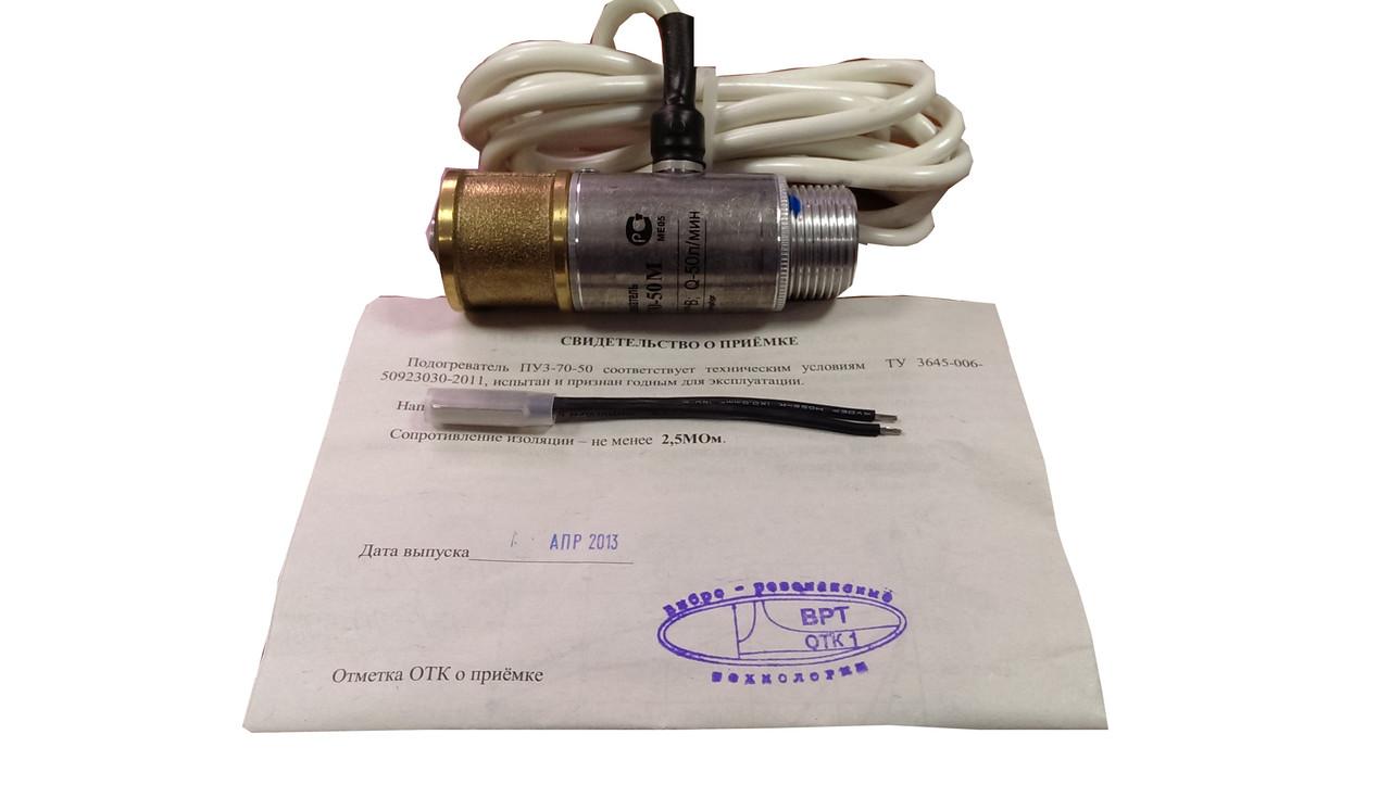 Подогреватели углекислого газа ПЕ-70-50М