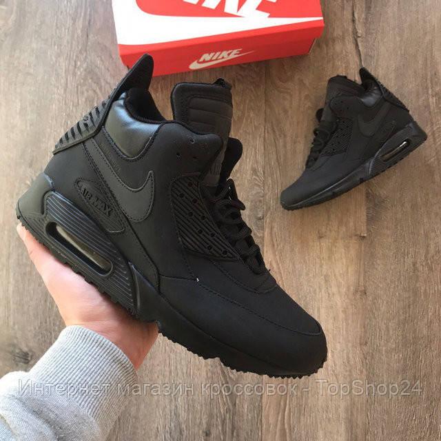 3c255278dad5 Зимние кроссовки Nike Air Max 90 Sneakerboot