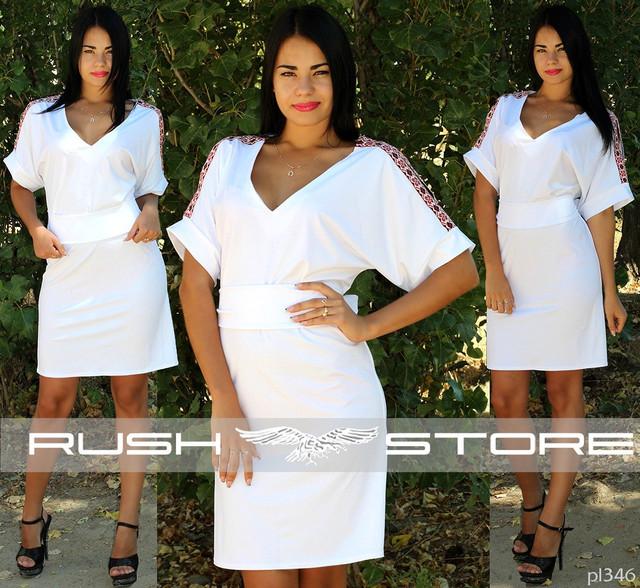 Купить платье с вышивкой