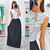Платье коктейльное макси с пайетками креп-шифон  цвета SMb894