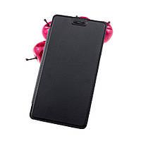Чехол книжка для Xiaomi Mi 4s Shine Style без окна черный