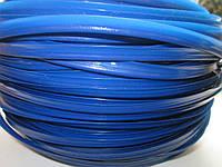 Кедер (кедрик) кант шовный полиэтиленовый синий (электрик)