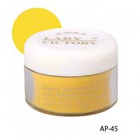 Акриловая пудра Lady Victory ярко-желтая AP-45,10 г