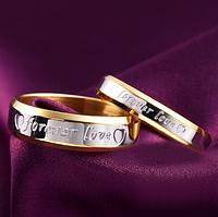 Кольцо Forever love влюблённым парные кольца