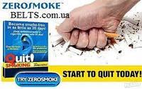 Новость! Zerosmoke - легкий способ избавиться от вредной привычки!