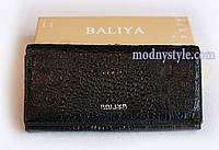 Кошелек женский кожаный  Baliya