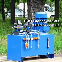 Гидравлическая маслостанция плавильной печи серии HSF