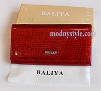Кошелек женский кожаный красный Baliya