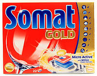Таблетки для посудомоечных машин Somat Голд 22 шт.