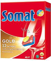 Таблетки для посудомоечных машин Somat Голд 40 шт.