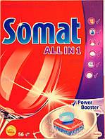Таблетки для посудомоечных машин Somat Все в 1 56 шт.