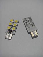 Светодиод T10-WG-6SMD(5050)-12V белый