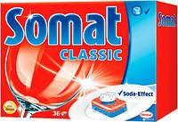 Таблетки для посудомоечных машин Somat Классик 36 шт.