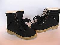 Ботинки женские Gofar товар из Польши в наличии размер
