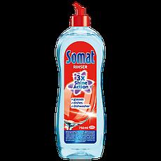 Средство для мытья посуды Somat Ополаскиватель Тройного действия 750 мл