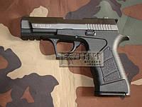 Сигнальный пистолет Ekol Alp Titan