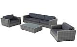 Комплект плетеный BRILLANTE   GREY диван 250см   +2 кресла+ столик, фото 4