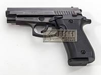 Сигнальный пистолет Ekol P-29 Rev II