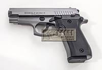 Сигнальный пистолет Ekol P-29 Rev II Titan