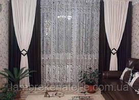 Комплект шторы в зал