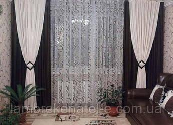 Комплект шторы в зал из турецкой портьерной ткани