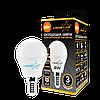 Светодиодная лампа LEDSTAR, 6W, E14, P45, 510lm, шарик, 4000К, матовая