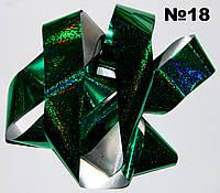 Фольга №18, зеленая голограмма (образец 25см)