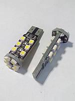 Светодиод Canbus T10-WG-18SMD(3528)-12V