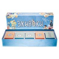 Экивоки (новое издание).Настольная игра