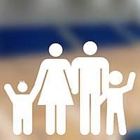 Семейный билет