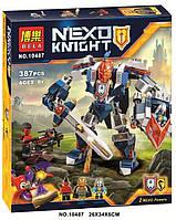 Конструктор BELA 10487 Nexo Knights Нексо Найтс Робот короля (Аналог LEGO 70327)