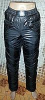 Очень теплые женские стеганные брюки на флисе и синтепоне