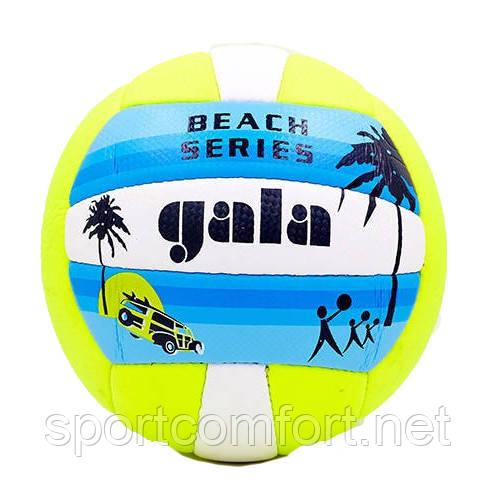 Волейбольный мяч Gala BWY шитый 3-слойный ПВХ
