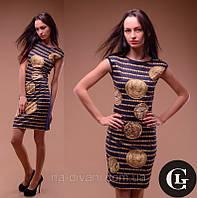 Платье 5171 монетки (Турция)
